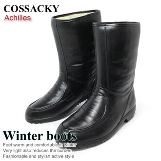 COSSACKY winter men's rubber boots and rain boots boots even OK ♪ kozaky's 0082