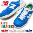 ニューバランス キッズ スニーカー キッズシューズ ジュニアシューズ New Balance KT300 コートシューズ 子供 靴