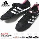アディダス adidas レディース ウォーキングシューズ レトロランニング スニーカー 靴 neo VS JOG W おしゃれ かわいい