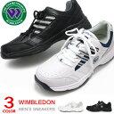 ウィンブルドン テニスシューズ 靴 ウォーキングシューズ メンズ シューズ 白スニーカー コートタイプ WM-5000 4E 送料無料