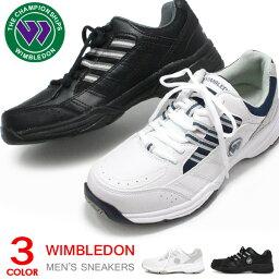 ウィンブルドン <strong>テニスシューズ</strong> 靴 ウォーキングシューズ メンズ シューズ 白スニーカー コートタイプ WM-5000 4E