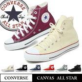 コンバース オールスター HI ハイカット スニーカー CONVERSE CANVAS ALL STAR レディース メンズ 送料無料