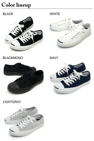 JACKPURCELL-5