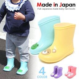 長靴 キッズ レインブーツ ベビー 男の子 女の子 レインシューズ かわいい おしゃれ 子供靴 日本製 アニマル BG-5990