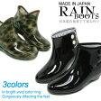 日本製 R-3 S-3CA レインブーツ ショート レディース ガーデニング レインシューズ ショートブーツ ガーデンブーツ 防水 森川 蒸れない 長靴