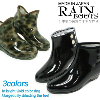 Purely fashionable cheap waterproof rain boots Morikawa floral Womens garden boot Maruryo S-3CF
