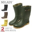 レインブーツ 長靴 ショート レディース ミレディ ML814 レインシューズ 携帯 送料無料