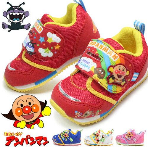 アンパンマン 靴 キッズ スニーカー ベビーシューズ 子供 男の子 女の子 B16 キッズ…...:superfoot:10000447