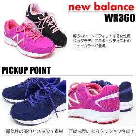 WR360-2