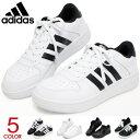 アディダス adidas メンズ レディース スニーカー 靴...