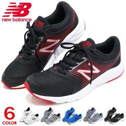 ニューバランス メンズ <strong>ランニングシューズ</strong> ウォーキングシューズ スニーカー 靴 おしゃれ New Balance M411 送料無料