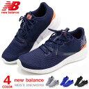 ショッピングクッション ニューバランス メンズ スニーカー ランニングシューズ ウォーキングシューズ カジュアルシューズ 靴 New Balance CUSH+ DISTRICT RUN M MDRN