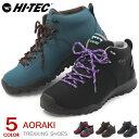 ハイテック トレッキングシューズ アオラギ 防水 メンズ レディース 登山靴 スニーカー ウォーキン...