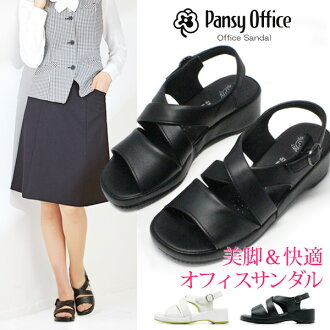 Pansies fashion, low-price nurse Sandals backhand type ladies nurse shoes Sandals Office Pansy BB5302