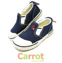[Rakuten market] Tirolean carrot kids shoes [child shoes] slip-ons Carrot ST04