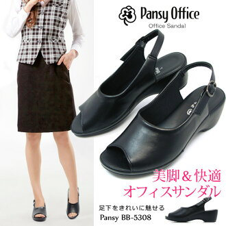 Pansy nurse shoes women's Sling-back lightweight Office shoes I usually wear clerical wear Pansy 5308