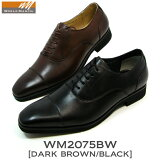 【】WORLD MARCH be-walk WM2075BW 【メンズ】 紳士靴 天然革靴 ビジネスシューズ ウォーキングセイバー バネが効く ワールドマーチ ビーウォーク