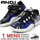 AND1 バッシュ 靴 バスケットシューズ メンズ ジュニア ローカットスニーカー 運動靴 アンドワン BOOM LOW D363 送料無料