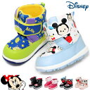 ミッキーマウス ブーツ キッズ ベビー スノーブーツ ディズニー ミニー カーズ トイストーリー ツムツム 防水 雪遊び 男の子 女の子