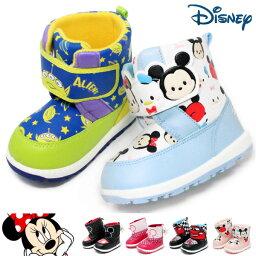 ミッキーマウス ブーツ キッズ ベビー スノーブーツ ディズニー ミニー カーズ <strong>トイストーリー</strong> ツムツム 防水 雪遊び 男の子 女の子