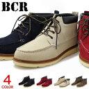 ワークブーツ メンズ スエード モカシンブーツ ハイカットスニーカー 大きいサイズ 靴 フェイクレザー BCR BC603