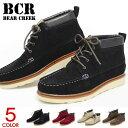 ワークブーツ メンズ 靴 スエード ショートブーツ アンクルブーツ ハイカットスニーカー フェイクレザー BCR BC601