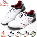 Kappa メンズ スニーカー フットサルシューズ バレーボールシューズ コートシューズ 靴 カッパ コルテッロ BCM31