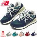 ニューバランス 574 スニーカー レディース メンズ 靴 ...