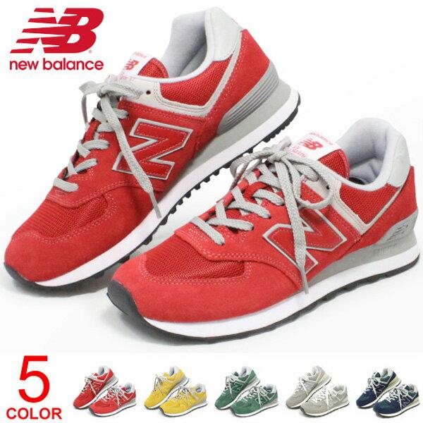 ニューバランス 574 スニーカー レディース メンズ 靴 ウォーキングシューズ New Balance ML574 送料無料