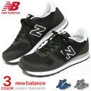 ニューバランススニーカーメンズレディース靴ウォーキングシューズカジュアルシューズビジネス新作NewBalanceML311