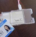 ABS樹脂製IDカードケース付セキュリティ系ICカードセパレータ■スペリアSC■【コンビニ受取対応商品】
