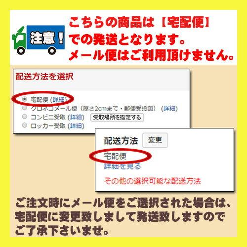 【6310】QBB わさび豆ミックス 6袋(1...の紹介画像3