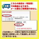 【4319】【数量限...