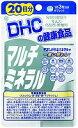 カラダの基本機能を整える。日本人に不足しているカルシウムや鉄分など、体内に欠かせないミネラルを1粒に10種類配合DHC (サプリメント)マルチミネラル 60粒【DHC全商品25%OFF】【楽天最安値に挑戦】