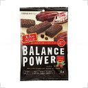 【3167】バランスパワー balance power【ハマダコンフェクト】ブラックカカオ 12本(...