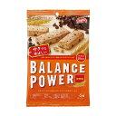 【3167】◎バランスパワー balance power【ハマダコンフェクト】全粒粉 12本(2本×...
