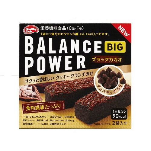 【3167】◎バランスパワービッグ balanc...の商品画像