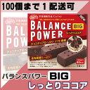 【3167】バランスパワービッグ balance power big【ハマダコンフェクト】しっとりコ...