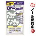 【3167】【4個までメール便対応可】DHC(サプリメント)マルチミネラル 180粒 60日分
