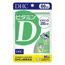 【3167】【6個までメール便対応可】DHC(サプリメント) ビタミンD 60粒(60日分)※メーカー希望小売価格 税込540円