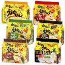 【6213】☆7【送料無料】◎ハウス食品うまかっちゃん5食入り×6種類(合計30食)お試し味く