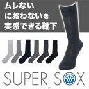 An accent slight in the step! Black deodorization 10P10Apr13 not to chase to be which is SUPER SOX( supermarket socks) stripe pattern socks socks sox fashion brand men present gift mail order heat
