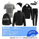プーマ(PUMA) 2019年新春福袋 PUMA メンズ福袋 921038 01 (Men's)...