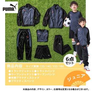 プーマ(PUMA) 2018年新春福袋 プーマ サッカー ジュニア FK18FK 01 (Jr)