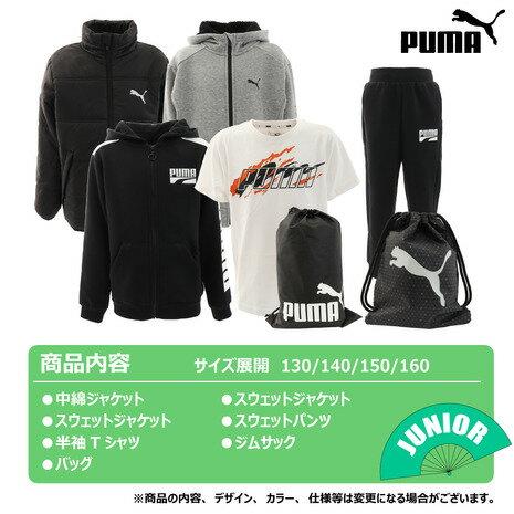 プーマ(PUMA)2020年新春福袋PUMAスポーツジュニア福袋92110501(Jr)