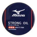 ミズノ(MIZUNO) ストロングオイル 1GJYG52000 1P (Men's、Jr)