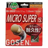ゴーセン(GOSEN) 硬式テニスストリング オージー・シープ ミクロスーパー 15L(OG-SHEEP MICRO SUPER 15L) W TS402W (Mens、Ladys、Jr)の画像