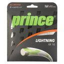 プリンス(PRINCE) 硬式テニスストリング プリンス ライトニングXX16 7J39811 (Men's、Lady's、Jr)