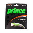 プリンス(PRINCE) 硬式テニスストリング ライトニングXX16 BLU (Men's、Lady's)