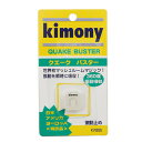 キモニー(kimony) クエークバスター KVI205-01CL (Men's、Lady's、Jr)